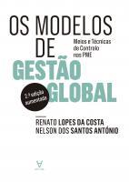 Os Modelos de Gestão Global