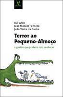 TERROR AO PEQUENO-ALMOCO- A GESTAO QUE PREFERIA